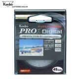 ซื้อ Kenko Pro1D Protector 49Mm ออนไลน์