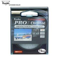 ราคา Kenko Pro1D Protector 72Mm เป็นต้นฉบับ