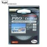 ราคา Kenko Pro1D Protector 77Mm เป็นต้นฉบับ Kenko