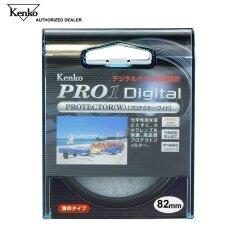 ขาย Kenko Pro1D Protector 82Mm ออนไลน์