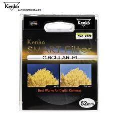 ซื้อ Kenko Smart Filter Circular Pl Slim 52Mm ออนไลน์ ไทย
