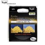 ซื้อ Kenko Smart Filter Circular Pl Slim 72Mm ออนไลน์ Thailand