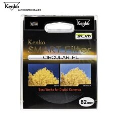Kenko Smart Filter Circular Pl Slim 82Mm ใน Thailand