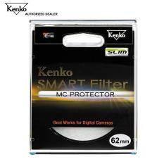 ราคา Kenko Smart Filter Mc Protector Slim 62Mm ใน Thailand