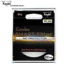 ขาย Kenko Smart Filter Mc Protector Slim 82Mm Kenko เป็นต้นฉบับ