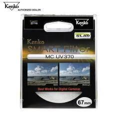 ซื้อ Kenko Smart Filter Mc Uv370 Slim 67Mm ใหม่