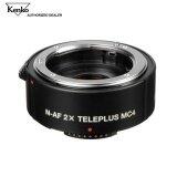 ขาย ซื้อ Kenko Teleplus Mc4 Af 2 0X Dgx For Nikon Af Thailand