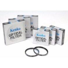 ส่วนลด สินค้า Kenko ฟิลเตอร์ Uv Digital Filter ขนาด 58 Mm