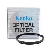 โปรโมชั่น Kenko Uv Filter 52Mm Black Thailand