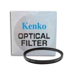 ขาย Kenko Uv Filter 52Mm Black ออนไลน์ Thailand