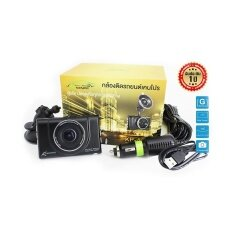 Kenpro Roadcam กล้องติดรถยนต์ รุ่น KP-A200