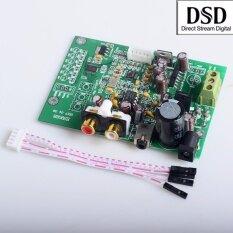 ส่วนลด K Guss Hifi Ess Es9028Q2M Es9028 I2S Input Decode Board Mill Dac Upgrade Es9018 Amplifier Diy Dsd Iis 32Bit 384K Dsd64 128 256 512 Intl