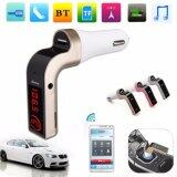 โปรโมชั่น U2028 ของ แท้100 Car Kit Car G7 Bluetooth Fm Transmitter Mp3 Music Player Sd Usb Charger For Smart Phone Tablet ถูก