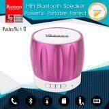 ขาย ของแท้ Yoobao Ybl 202 Bluetooth Speaker Tf Card มียางรอง Yoobao Bluetooth Speaker ใส่sd Cardได้ ลำโพงบลูทูธพกพาขนาดเล็ก ถูก ใน กรุงเทพมหานคร