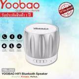 ขาย ของแท้ Yoobao Ybl 202 Bluetooth Speaker Tf Card มียางรอง Yoobao Bluetooth Speaker ใส่sd Cardได้ ลำโพงบลูทูธพกพาขนาดเล็ก Yoobao เป็นต้นฉบับ