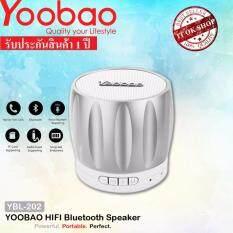 ขาย ของแท้ Yoobao Ybl 202 Bluetooth Speaker Tf Card มียางรอง Yoobao Bluetooth Speaker ใส่sd Cardได้ ลำโพงบลูทูธพกพาขนาดเล็ก Yoobao