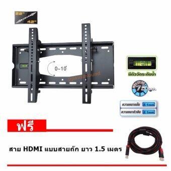 ขาแขวนทีวี LCD LED PLASMA รองรับจอขนาด 22\ - 42\ รุ่น LCD-846 พร้อมชุดอุปกรณ์ติดตั้ง