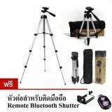 ขาย ขาตั้งกล้อง 3110 ใช้กับ Mirrorless Digital Cameraสูง 1 06 เมตร รุ่น Wt3110A สีเงิน แถมฟรี หัวต่อมือถือและRemote Bluetooth Price 199 ถูก กรุงเทพมหานคร