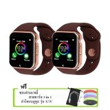 ซื้อ Kimi นาฬิกาโทรศัพท์ Bluetooth Smart Watch รุ่น A1 Phone Watch แพ็คคู่ Gold ฟรี ซองกำมะหยี่ สาย Usb ลำโพงบลูทูธ รุ่น X7U คละสี ออนไลน์ ถูก