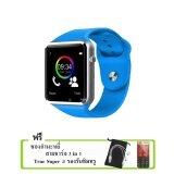 ขาย Kimi นาฬิกาโทรศัพท์ Bluetooth Smart Watch รุ่น A1 Phone Watch Blue ฟรี ซองกำมะหยี่ สาย Usb True Super 3 Black