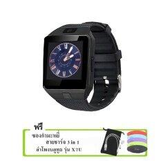 Kimi นาฬิกาโทรศัพท์ Smart Watch รุ่น DZ09 Phone Watch (Black)ฟรี ซองกำมะหยี่+สาย USB+ลำโพงบลูทูธ รุ่น X7U(คละสี)