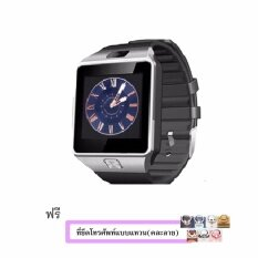 kimi นาฬิกาโทรศัพท์ Smart Watch รุ่น DZ09 Phone Watch (Silver) แถมฟรี ตัวยึดโทรศัพท์แบบแหวน(คละลาย)