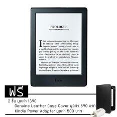 KINDLE TOUCH NEW GEN