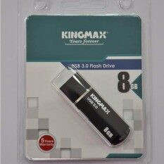 Kingmax Metal Flash Drive MB03 8G USB3.0 (5 years)