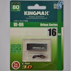 ซื้อ Kingmax Metal Flash Drive Ui06 16G Usb3 Gray 5 Years ออนไลน์