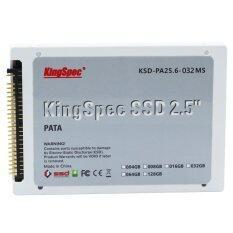 ราคา Kingspec Pata Ide 2 5 2 5 นิ้ว 32 กิกะไบต์ Mlc Digital Ssd Solid State Drive สำหรับโน้ตบุ๊ค Pc Notebook เป็นต้นฉบับ