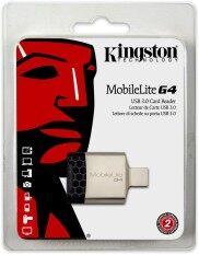 Kingston Card Reader mobilelite G4 USB 3.0 FCR-MLG4