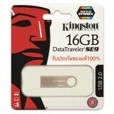 ขาย Kingston Data Traveler Se9 16Gb Kingston ผู้ค้าส่ง
