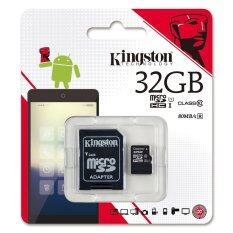 ขาย ซื้อ Kingston เมมโมรี่การ์ด Micro Sdhc 32 Gb Class 10