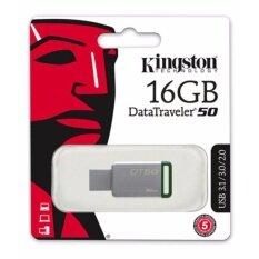 Kingston Flash Drive 16GB (DT50/16GBFR)