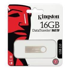 USB Kingston Flash drive DataTraveler SE9 16GB แฟลชไดร์ฟ แฟลชไดร์