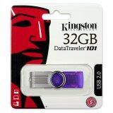 ขาย Kingston Flash Drive Dt101G2 32Gb Kingston เป็นต้นฉบับ