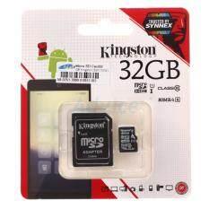 ราคา Kingston เมมโมรี่การ์ด Micro Sd Card Class 10 80Mb S 32Gb With Adapter Sdc10G2 32Gbfr ใหม่ล่าสุด