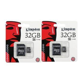 KINGSTON Micro SD SDHC Memory Card 32 GB คิงส์ตัน เมมโมรี่การ์ด 32 GB จำนวน 2 ชิ้น