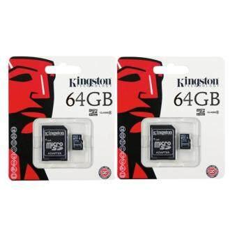 KINGSTON Micro SD SDHC Memory Card 64 GB คิงส์ตัน เมมโมรี่การ์ด 64 GB จำนวน 2 ชิ้น