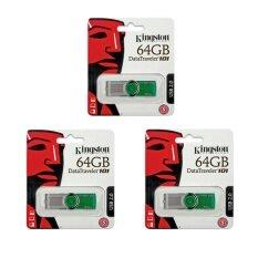 Kingston Portable Metal DT101 G2 64GB USB Flash Drive (Green)  3ชิ้น