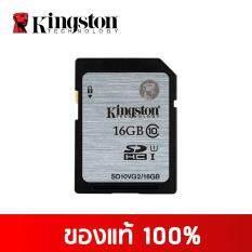 Kingston SD Card Class 10 ความเร็ว 80/10 MB/s ความจุ 16 GB