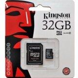 ขาย ซื้อ ออนไลน์ Kingston เมมโมรี่การ์ด Sdc10G2 32 Gb Sdhc Sdxc Class 10 Uhs I Micro Sd Card With Adapter