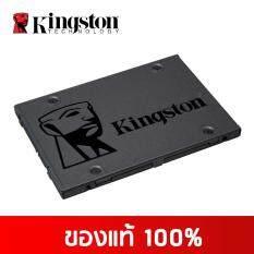 Kingston solid state hard drive รุ่น A400 ความเร็ว r/500 w/350 MB/s ความจุ 240 GB