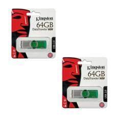 Kingston Technology USB แฟลชไดร์ฟ 64 GB รุ่น DT101 (Green) จำนวน 2 ชิ้น