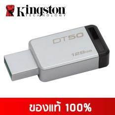 ทบทวน Kingston Usb 3 รุ่น Datatraveler ความจุ 128Gb Kingston