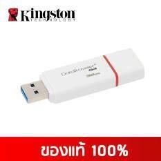 Kingston USB 3.0 รุ่น DataTraveler G4 ความจุ 32GB