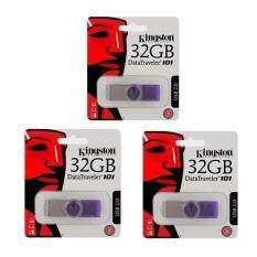 Kingston USB แฟลชไดร์ฟ 32GB รุ่น DT101 G2 (สีม่วง) 3ชิ้น