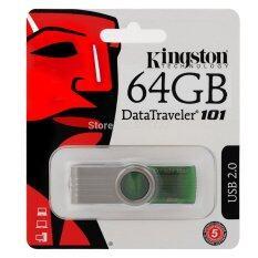 Kingston USB DT101G2 แฟลชไดร์ฟ 64GB (Green)