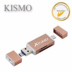 KISMO - iUSB Pro Card Reader Micro SD/SD Card USB 3.0 แฟลชไดร์ฟสำรองข้อมูลสำหรับ iPhone,IPad และ Android (Rose)
