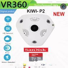 kiwi CCTV WIFI IP Camera 360 Fisheye Panoramic Dome Camera 1.3MP 960P CCTV Night Vision Video Surveillance Security 360 องศาพาโนรามากล้องวงจรปิดไร้สาย HD ไร้สาย VR IPCam Wireless องศา CCTV IR cameraWM กล้องวงจรปิดไร้สายบันทึกภาพ และ Micro SD card 16GB